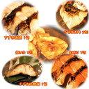 【送料無料+特別価格】超お得!【お試しセット】【炭火焼:美味しい焼魚】(5種類)