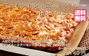 楽天焼き菓子工房(輝)きらりちょっとお得なサイズです(カットなし)大好評 安心素材 アーモンドシュニッテン クッキー バレンタイン フロランタン ギフトプレゼント スイーツ 洋菓子。お年賀 お祝い 仏慶引き出物 母の日 父の日 高級 豪華 話題【送料無料】※但し北海道、九州、プラス200円