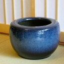 信楽焼15号なまこ火鉢!和風を演出する陶器火鉢です。陶器ひばち/手焙/手あぶり/信楽焼ひばち【hi-0015】