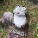 信楽焼 丸目立蛙(小)縁起物カエル お庭に玄関先に陶器蛙 やきもの 陶器 しがらきやき 蛙 陶器かえる 信楽焼カエル ka-0034