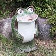 信楽焼き丸目立蛙(大)縁起物カエル/お庭に玄関先に陶器蛙!やきもの/陶器/しがらきやき/蛙/陶器かえる/信楽焼カエル/[ka-0035]