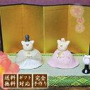ショッピング雛人形 ひな人形 雛人形 陶器 御雛様 信楽焼 ミニ コンパクト 小さい 陶雛 信楽焼き おひな様 陶びな ひな人形 雛人形 御雛様 おひなさま しがらき やきもの しがらき ギフト 誕生 初節句 御祝 oh-2066