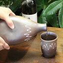 信楽焼 お水 焼酎 お酒が美味しくなる陶器ボトル イオンボトル(茶色) 味の違いを感じて下さい。 陶器保存瓶 保存ボトル 陶器サーバー ss-0070