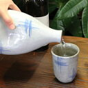 信楽焼 お水 焼酎 お酒が美味しくなる陶器ボトル イオンボトル(青ハケメ) 味の違いを感じて下さい。 陶器保存瓶 保存ボトル 陶器サーバー ss-0071