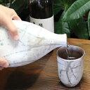 信楽焼 お水 焼酎 お酒が美味しくなる陶器ボトル イオンボトル(白色) 味の違いを感じて下さい。 陶器保存瓶 保存ボトル 陶器サーバー ss-0072