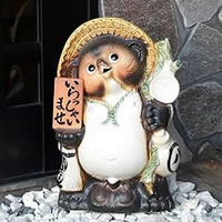 No. 13 nameplate Pom! And Shin Raku raccoon a mascot Tanuki pottery raccoon raccoon figurine / or kimono / while when pulling out put Shine / pottery / Pom / raccoon / Shigaraki / name / characters put the POM and while when [ta-0097]