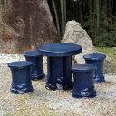 信楽焼ガーデンテーブルセット◆送料無料◆和風洋風どちらにも合う陶器ガーデンセット!お庭、...