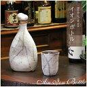 信楽焼き、お水、焼酎、お酒が美味しくなる陶器ボトル!イオンボトル(白色)/味の違いを感じて下さい。陶器保存瓶/保存ボトル/陶器サーバー [ss-0072]