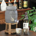◆文字入れ可◆2升用信楽焼焼酎サーバー!カップ2客付き! 焼酎が美味しくなると評判の陶器サーバー!信楽焼サーバー/陶器焼酎サーバー/名入れ/ギフト[ss-0084]