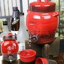 紅陽焼酎サーバー 文字入れ可2.5リットル★美味しくなると評判です★ギフトにも最適 ◆名入れ◆信楽焼サーバー ss-0075