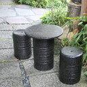送料無料 14号信楽焼ガーデンテーブル 陶器テーブル 焼き物 お庭、ベランダ用庭園セット ガーデンテーブルセット 陶器 イス 信楽焼テーブル ガーデンセット 屋外用 te-0034