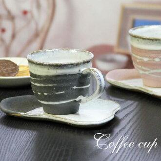 長崎 Shin 長崎潔具咖啡杯 / Shiosai (黑色) 咖啡碗菜 / 陶器咖啡 / 碗菜 / 陶器 / 儀器儀錶 / 咖啡廳 Mag / 碗 / 杯子 / 土壤和 MAG / / / 馬克杯 / 菜 / 甚至當閃耀