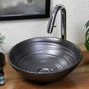 信楽焼 手水鉢 (小型)手洗い鉢...