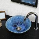 洗面ボウル おしゃれ セット 陶器 和風 洗面ボール 手洗い器 洗面ボウル 手洗器 洗面台 手洗い鉢 信楽焼き tr-1179