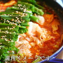 【もつ鍋 モツ鍋】もつ鍋だし韓国チゲ味【お肉 もつ鍋 ホルモ...