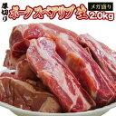 豚 スペアリブ 骨付き メガ盛り (約1.8kg) 送料無料 即日出荷 松阪牛やまとの BBQ バー