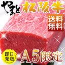 松阪牛 ローストビーフ用ブロック モモ300g