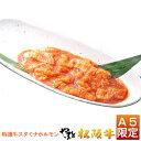 【特選牛スタミナホルモン250g】 肉 牛肉 和牛 赤字覚悟...
