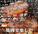 今だけポイント5倍!焼肉セット スタミナ焼肉3点セット 松阪肉&黒毛和牛 A5等級【松阪牛 松坂牛
