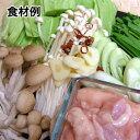 【モツ鍋】【もつ鍋セット】コプチャン(500g)×2セ...