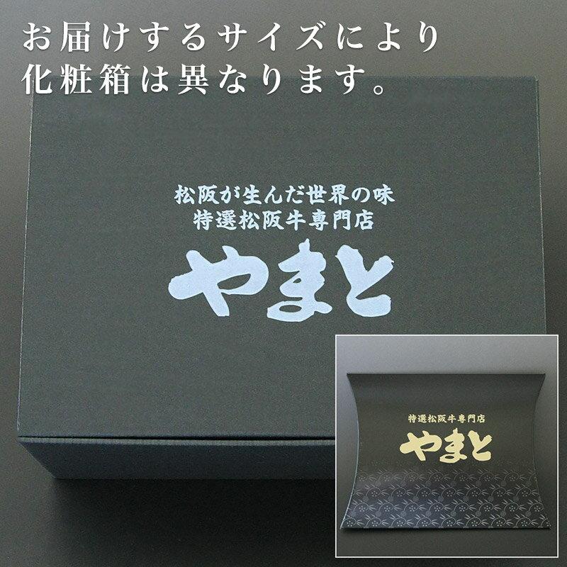 松阪牛 霜降り すき焼き用 【A5等級】肩ロー...の紹介画像2