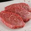 極上モモ肉の中心だけを厳選した柔らかさと旨みに感動します松阪牛A5 芯芯 ステーキ 1枚100g