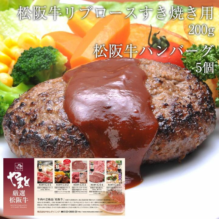 松阪牛 ギフト券 Gタイプ【和牛 国産牛肉 お...の紹介画像3