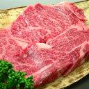 とろける脂に文句なしのうまさの肩ロース肉をお楽しみ下さい。【送料無料】松阪牛A5 肩ロース焼肉用1500g(1.5kg)