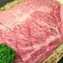 玄人もうなる極上の風味リブロースを焼肉でお楽しみください【送料無料】松阪牛A5 リブロース焼肉800g