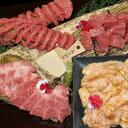 松阪牛やまとの 焼肉パーティーセット 匠 メッセージカード 写真同梱無料
