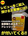【メガ☆ヒット!】☆焼肉屋 大臣の黒毛和牛もつ鍋20...