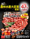 ◆◆破格◆◆ 家族 焼肉1.5kgセット☆ 【送料無料】 BBQ バーベキューに☆ バーベキューセット