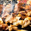 炭火焼鳥 ねぎ間串 たれ 6串×5 (ねぎま ネギマ) 焼き鳥 やきとり 焼鳥 Yakitori ヤキトリ セット 冷凍 キムラ食品
