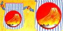 運気UP手描き 手塗り 手仕上の木製開運ご縁鏡(霊峰 金富士)リバーシブル布袋付