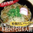 液体スープでは出せなかった和風だしの風味を ご家庭で簡単に!