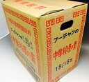 フーちゃんのキド中華料理の素♪店長もお気に入り、そしてお得でおいしい万能中華料理の素大容量1.8リットル×6本入! 業務用にもどうぞ♪