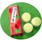 屋久島銘菓パッションフルーツプリン