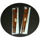 手作り箸 夫婦