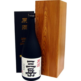 Yaku Cedar gift box with unblended mitake 39 degrees 720 ml gift-giving for * minors are not sold.