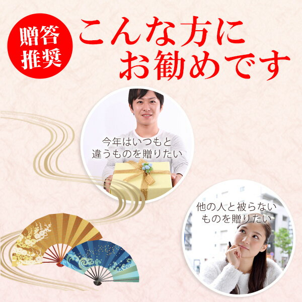 【エントリーで最大P10倍】屋久島 茶 ギフト...の紹介画像3