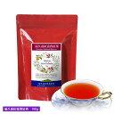 《私たちが作った屋久島有機紅茶です》べにふうき紅茶(茶葉100g)