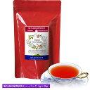 《私たちが作った屋久島紅茶です》屋久島紅ふうき紅茶ティーバッグ(3g×30p