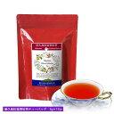 《私たちが作った屋久島紅富貴紅茶です》屋久島べにふうき紅茶ティーバッグ(3g×15p)