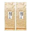 訳ありです!!《私たちが作った屋久島自然栽培茶です》未選別ほうじ茶(茶葉150g×2袋)
