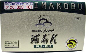 This price supplementary Kotobuki K30 parcel postage C.O.D. is free of charge, too