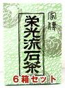 【送料無料】家伝 栄光流石茶 薄緑の箱 6箱セット さすがちゃ・りゅうせきちゃ・サスガチャ・リュウセキチャ 【RCP】