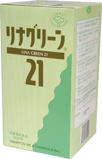 Lingren 21 2000 grain