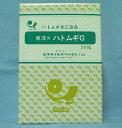 【送料無料】東洋漢方 ハトムギ加工食品 ハトムギG 500g【RCP】