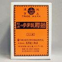 杉原 麦芽膠飴 バクガコウイアメ  50個【RCP】