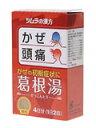 ツムラ漢方 葛根湯 かっこんとう  エキス顆粒8包【第2類医薬品】【RCP】
